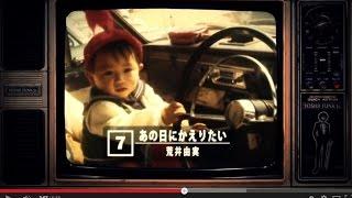 吉井和哉による初のカヴァーアルバムは、自身のルーツである昭和時代の...