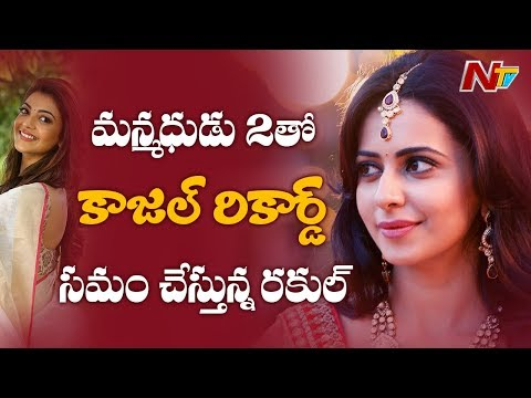 Rakul to Pair up with Nagarjuna for Manmadhudu 2 | Box Office | NTV