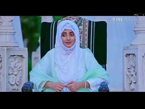 Noor Bibi Geo Drama Title Song By Samaa Rana