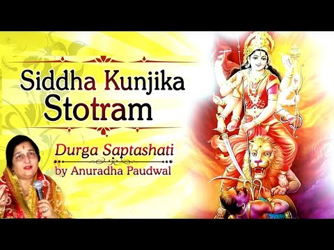 Siddha Kunjika Stotram by Anuradha Paudwal - Shri Durga Saptashati -  Hindi Devotional Songs