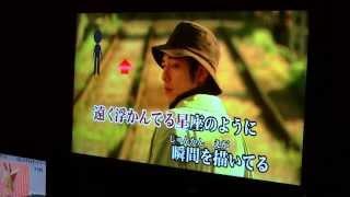 2013-04-11♪Take me faraway(嵐・大野智)をカラオケで歌ってみた♪ [HD]