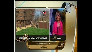 هنا العاصمة   بعد ازمة اهالى الوراق والشرطة لميس الحديدى توجه رسالة لكل الاطراف