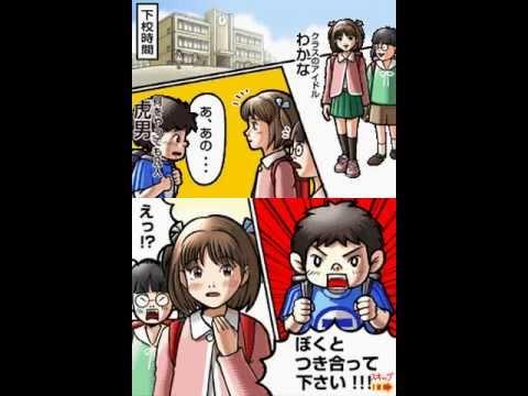 Osu! Tatakae! Ouendan Playthrough Part 2