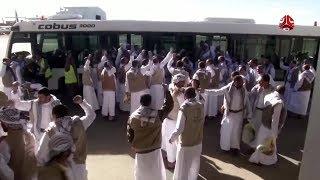التحالف يفرج عن 200 أسير حوثي بالتزامن مع عودة قيادة الإنتقالي
