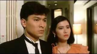 刘德华《法外情》Andy Lau The Unwritten Law (part 1 of 8)