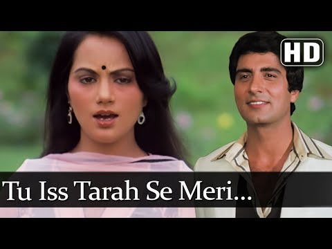 Tu Is Tarah Se Meri Zindagi Mein (HD) - Aap To Aise Na The Song - Ranjeeta Kaur - Raj Babbar
