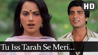 Tu Is Tarah Se Meri Zindagi Mein (HD) - Aap To Aise Na The Song - Ranjeeta Kaur - Raj Babbar