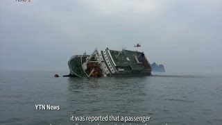 """Diving Bell ; The Truth Shall Not Sink with Sewol"" (Director's cut / free release)"