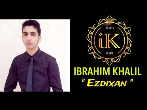Artur Safoyan & Ibrahim Khalil   Ezdixan   New Audio   2016