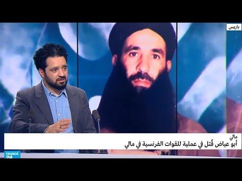 تنظيم -القاعدة في المغرب الإسلامي- يؤكد مقتل أبو عياض التونسي في مالي  - نشر قبل 35 دقيقة