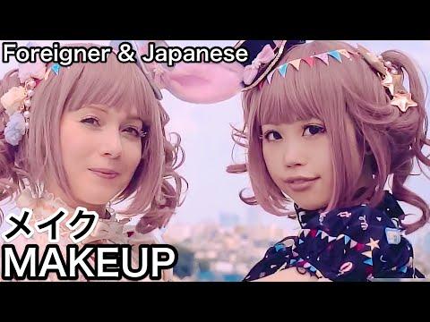 Foreigner & Japanese LOLITA TWINS Makeup Challenge|A Kawaii Tutorial by Sayo