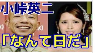 29日深夜放送の「キングオブコント傑作選」(TBS系)で、バイきんぐの小...