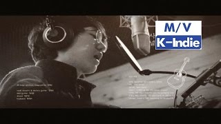 [M/V] 김건민 (Kim Geon Min) - 짝사랑 (Unrequited Love)