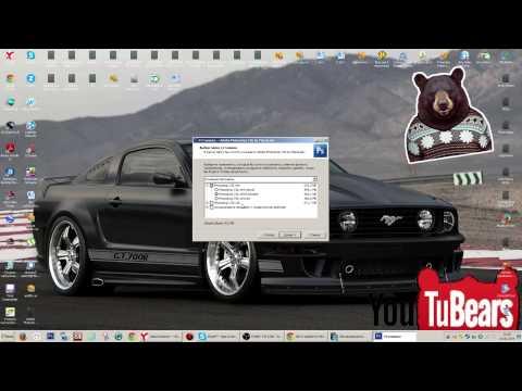 BitTorrent трекер ex. Sun-