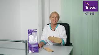 Обзор ортопедических стелек Trives СТ-143