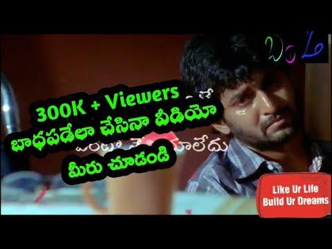 Naa Prema nu dooram cheyaku swamy Telugu Heart touching dialogues  by Like Ur Life Build Ur Dreams