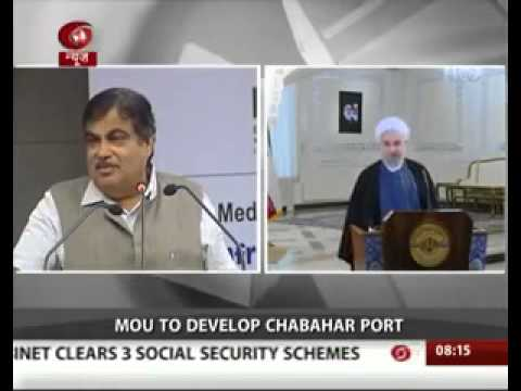 India, Iran sign MoU on developing Chabahar port   Video Dailymotion