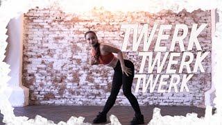 Уроки по Booty Dance/Twerk - Урок 1