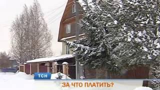 В Прикамье жители деревни получили счета за газ, которого у них никогда не было