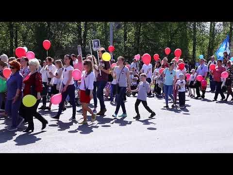 Парад 9мая 2019. Новочебоксарск