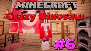 Minecraft Crazy Dinosaur # 6 ช่วยตั้งชื่อไดโนเสาร์ให้หน่อย