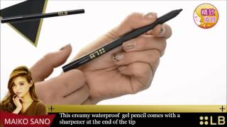 20 LB Creamy Waterproof Gel Pencil Thumbnail