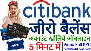 Citi Bank Zero Balance Account/Citi Bank Saving Account/Citi Bank Me Account Kaise Khole/Citi Bank