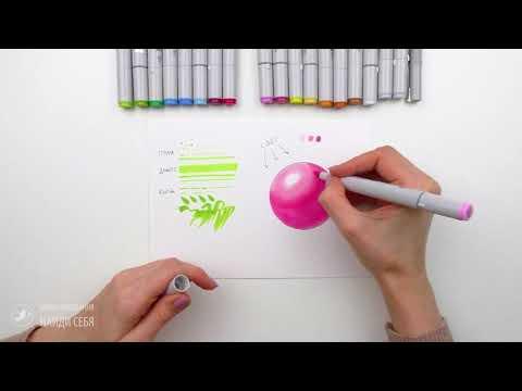 Видео уроки скетчинга маркерами