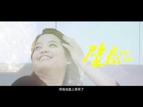 危老重建廣告-絕世武功篇(3分鐘)圖片