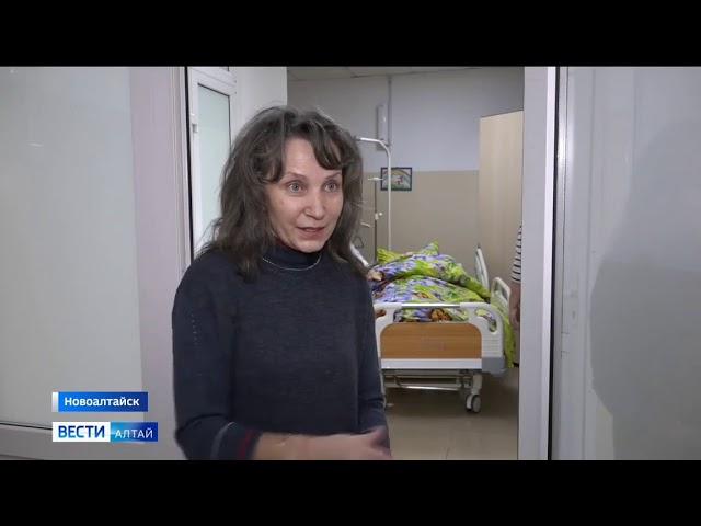 """""""Вести Алтай"""": В Новоалтайске внедрили систему долговременного ухода за пожилыми и инвалидами"""