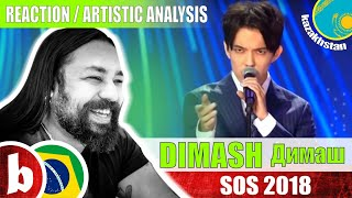 Download DIMASH! - SOS 2018 - Reaction Reação & Artistic Analysis (SUBS) Mp3 and Videos