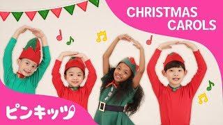 クリスマスが後1ヶ月くらい残りましたね!   今日はお子様向けのクリスマス英語童謡をお届けします     YouTubeからピンキッツのチャンネル登...