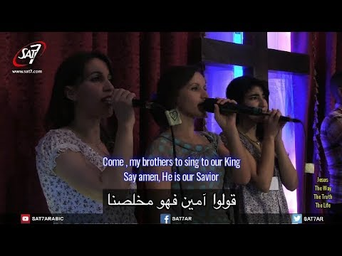 Nothing impossible to my God @ Full Gospel Church of Tizi Ouzou , Algeria (Subtitles)