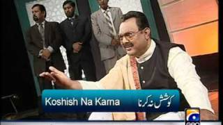 Altaf is singing Altaf Hussain Geo TV Funny video, Hum umaid sai hain,
