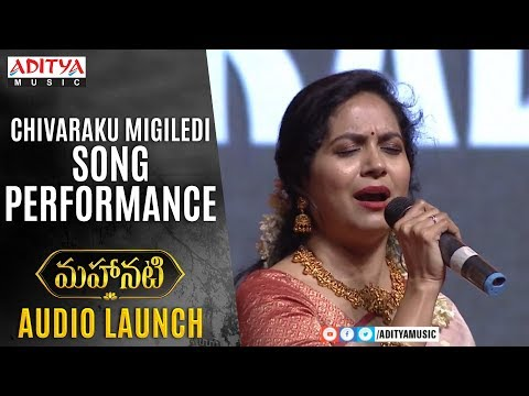 Chivaraku Migiledi Song Performance @ Mahanati  Audio Launch