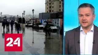"""""""Погода 24"""": Москву заливают дожди"""