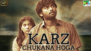 Karz Chukana Hoga | Gnana Kirukkan | Full Tamil Hindi Dubbed Movie | Archana Kavi, Daniel Balaji