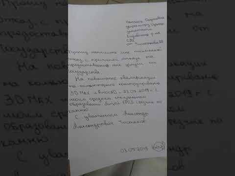 Биржа труда директор кировского района Спб