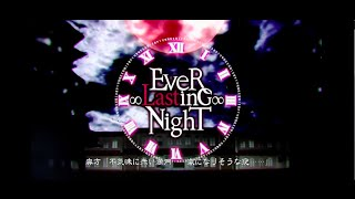 Video 『EveR ∞ LastinG ∞ NighT』を歌ってみた ✽X'mas Edition 2014✽ download MP3, 3GP, MP4, WEBM, AVI, FLV Juni 2018