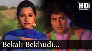 Bekali Bekhudi Bebasi - Ayub Khan - Saadhika - Salma Pe Dil Aaga Ya - Hindi Song
