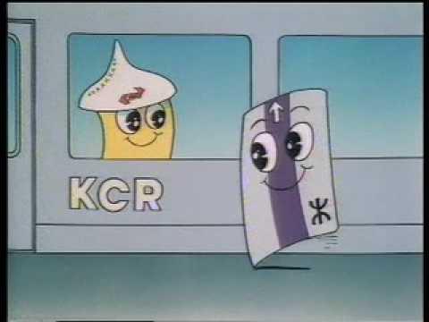 MTR & KCR