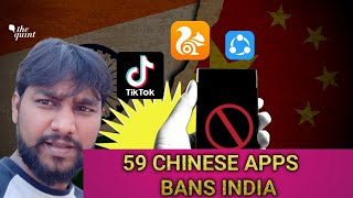 #Tiktok bans India& Hello App & Other 59 Chinese apps // Why India band Suddenly