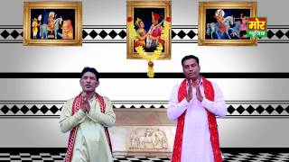 Jai Ho Jahar Veer || Superhit Latest Goga Ji Song || Mor Haryanvi