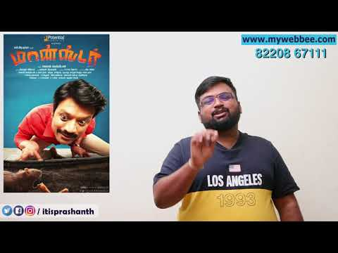 Monster review by Prashanth