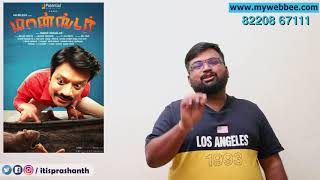 Monster review by Prashanth