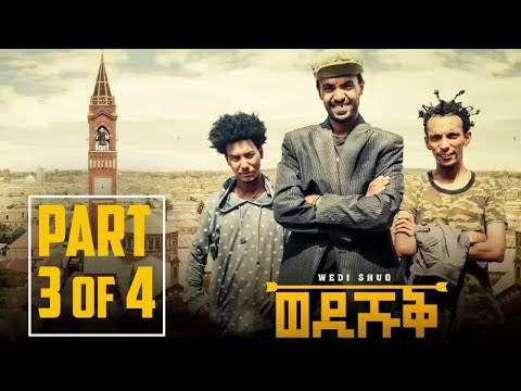 Yonas Maynas - Wedi Shuq (PART 3/4) - New Eritrean Comedy 2017