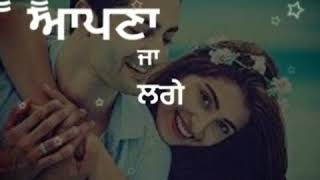 love you tenu kehna a bulla te reh janda Status Video