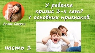 видео Что в детском саду должен уметь делать и знать ребенок в 3 года (тесты)