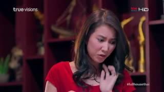 Полный дом(Тайланд) 9эпизод,озвучка