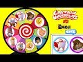 Captain Underpants VS Emoji Movie Spinning Wheel Game Punch Box TOY SURPRISES